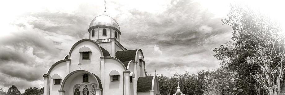 Рабочий визит архимандрита Олега (Черепанина) на Пхукет